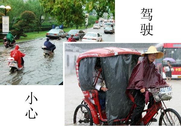 """靖江水污染原因_苏州遭受""""雷雨+阵雨""""双黄蛋预警,怎么防御,即时知道!"""