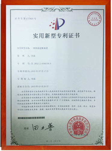 乳化液循环控温系统专利技术