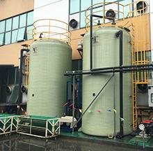 华泰精密机械超声波清洗酸洗废水处理工程