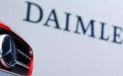 博世与戴姆勒自动代客泊车技术首次在中国亮相