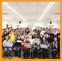 首届金鸡湖创业导师计划团队赋能EMBA班课程正式落幕