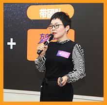 2019金鸡湖创业导师计划结业典礼