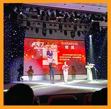 江苏科技创业大赛2019年度十大创新创业人物常英