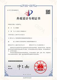 污水处理设备立式泵单元5868889