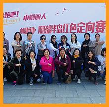 常英董事长参与苏州工业园区妇工委公益活动