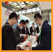 依斯倍出席2021上海环博会