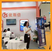 依斯倍环保接受2021国际表面工程(上海)展览会采访