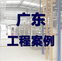 广东污水处理设备案例